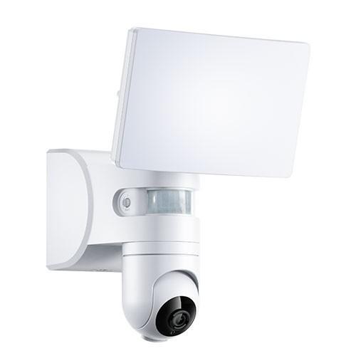 HOME SECURE Caméra extérieure Wifi avec projecteur LED 20W 1400lm blanc