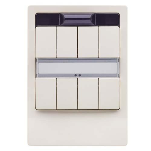 SIEMENS KNX Emetteur infrarouge quadruple (8 touches) AP 422/3 sans-fil - 2