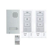 AIPHONE Kit interphone en saillie 2 fils intégral 2 postes extra-plat - DBS1AP